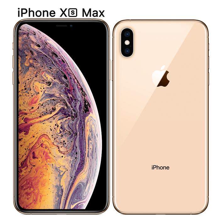 Apple iPhone XS Max 256G (金)