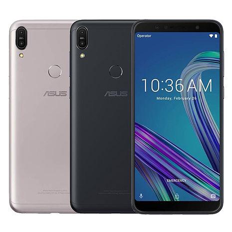 ASUS ZenFone Max Pro(ZB602KL)3G/32G(黑)(4G)