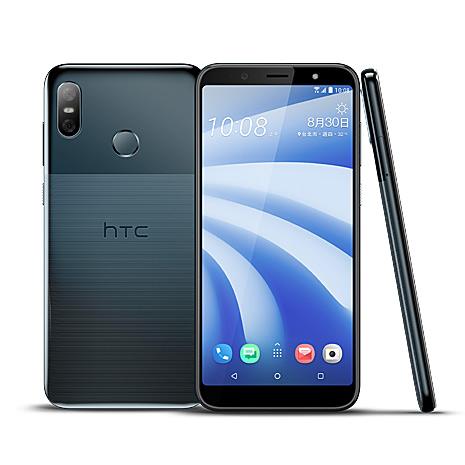 HTC U12 Life 4G/64G(藍)(4G)18:9 全螢幕手機【預購】