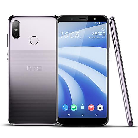 HTC U12 Life 4G/64G(紫)(4G)18:9 全螢幕手機