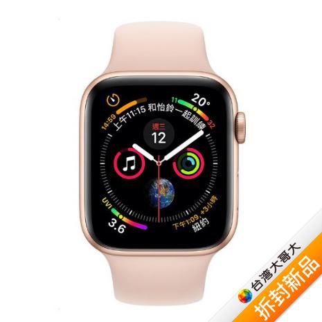 【直降】Apple Watch Series 4 GPS+行動網路 LTE 版 44mm 金色鋁金屬錶殼配淺粉紅色運動錶帶 (MTVW2TA/A)【拆封新品】