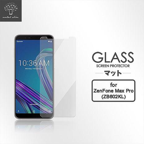 ASUS ZenFone Max Pro 9H鋼化玻璃保護貼(ZB602KL)