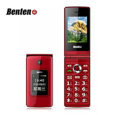 Benten F40 4G折疊手機-紅