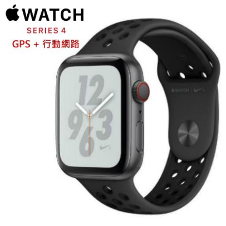 【直降】Apple Watch Nike+ Series 4 40mm GPS+行動網路 LTE 版-太空灰配上煤黑色配黑色 Nike 運動錶帶 (MTXG2TA/A)