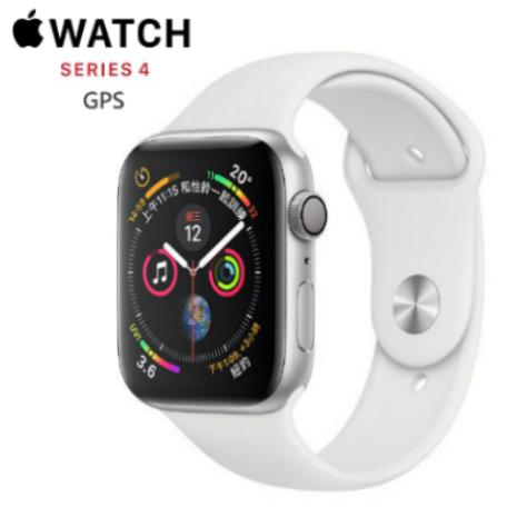 【直降$1000】Apple Watch Series4_44mm GPS版-銀色鋁金屬錶殼配白色運動錶帶(MU6A2TA/A)