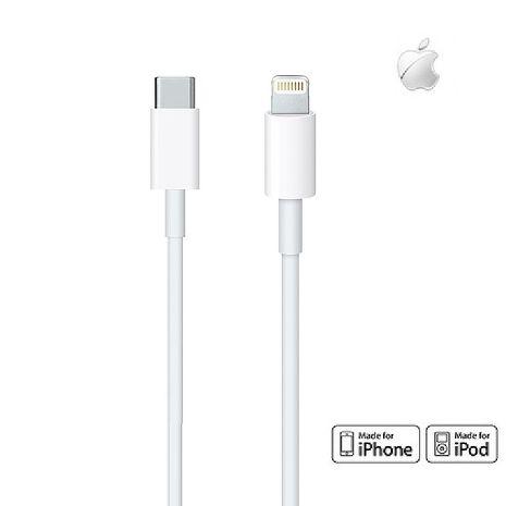 【快速出貨】Apple USB Type-C to Lightning傳輸充電線 1M (多入賣場) $549 /件【3入組】
