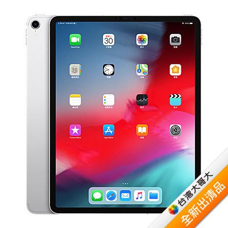Apple iPad Pro 11吋 LTE 64G (銀)【全新出清品】(贈耳機+旅充)