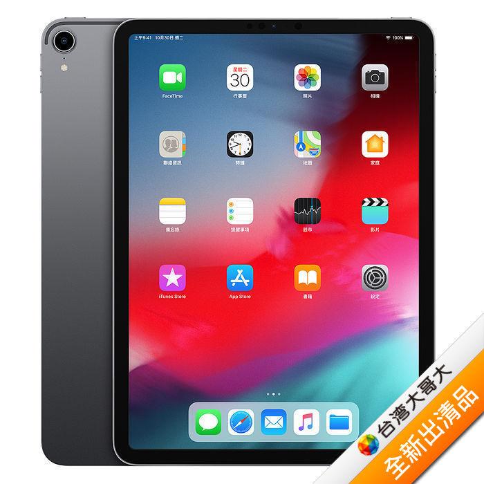 Apple iPad Pro 11吋 LTE 64G (太空灰)【全新出清品】(贈耳機+旅充)