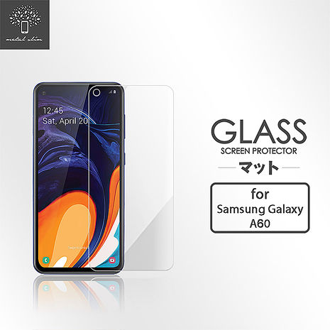 Samsung A60 9H鋼化玻璃保護貼