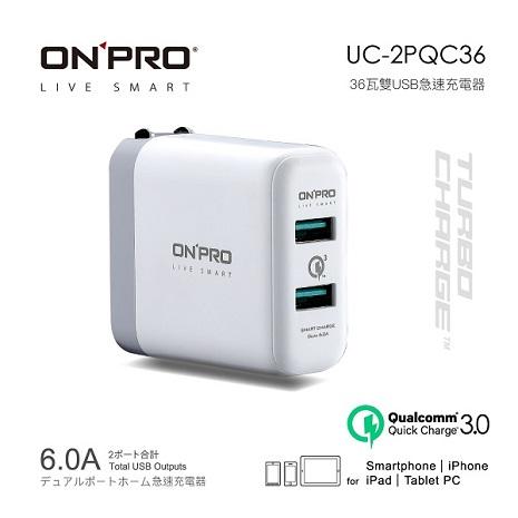 ONPRO 6A雙QC3.0 USB充電頭-白