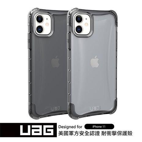【快速出貨】UAG iPhone 11 耐衝擊全透式保護殼-透明