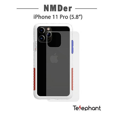 Telephant 太樂芬NMDER iPhone 11 Pro 抗污防摔邊框透殼-OG白