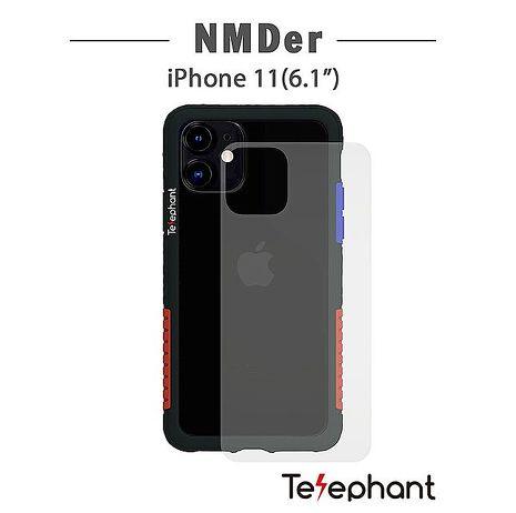 Telephant 太樂芬NMDER iPhone 11 抗污防摔邊框+透殼 (OG黑)