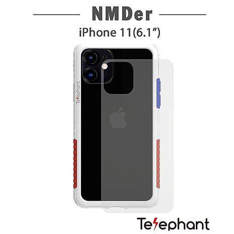 Telephant 太樂芬NMDER iPhone 11 抗污防摔邊框+透殼 (OG白)