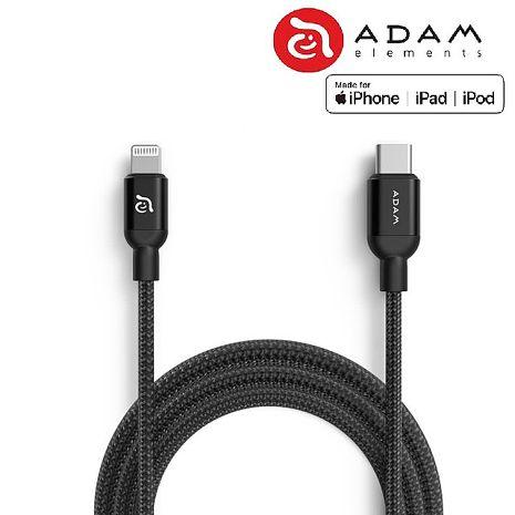 $319 /件【5入組】ADAM PeAk II Apple Lightning to USB Type-C 編織款充電傳輸線 1.2M (黑)(多入賣場)