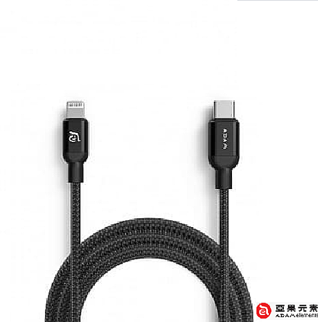 ADAM PeAk II Apple Lightning to USB Type-C 編織認證傳輸線 1.2M (黑)
