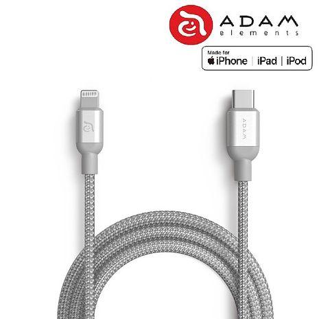 【快速出貨】ADAM PeAk II Apple Lightning to USB Type-C 編織認證傳輸線 1.2M (銀灰)