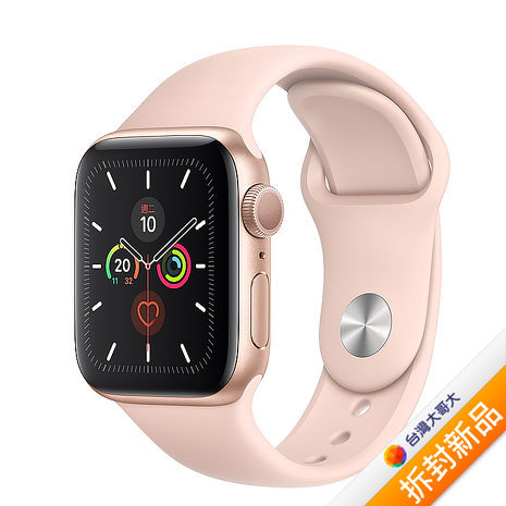 Apple Watch Series 5 GPS 版 44mm 金色鋁金屬錶殼配淺粉紅色運動錶帶 (MWVE2TA/A)【拆封新品】