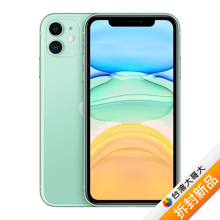 【保護組+充電線】Apple iPhone 11 64G (綠)【拆封新品】