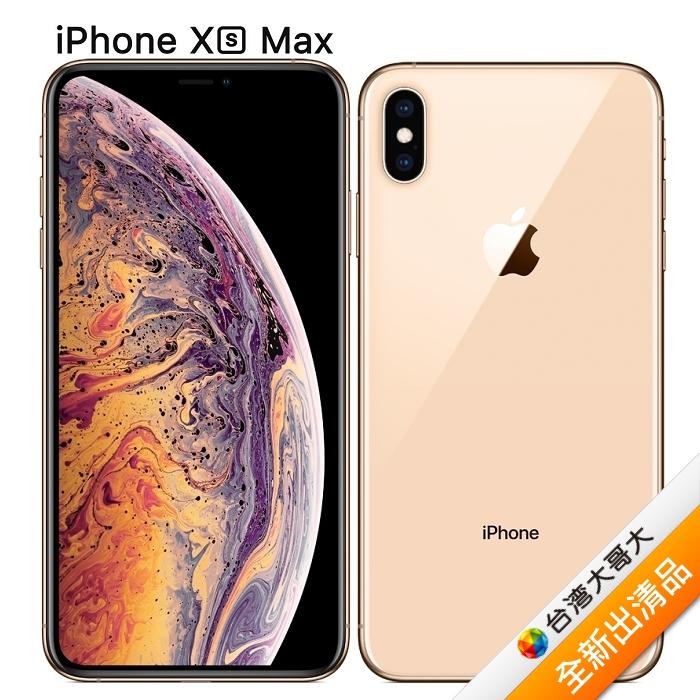 Apple iPhone XS Max 64G (金)【全新展示機】(贈鋼化玻保+傳輸充電線)