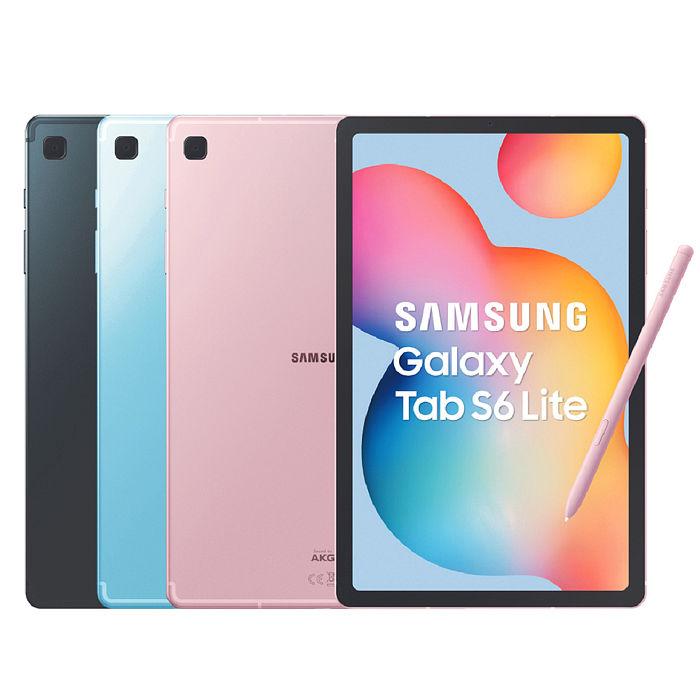 Samsung Galaxy Tab S6 Lite 10.4吋護眼大電量平板(WiFi) 4G/64G-粉出色 P610