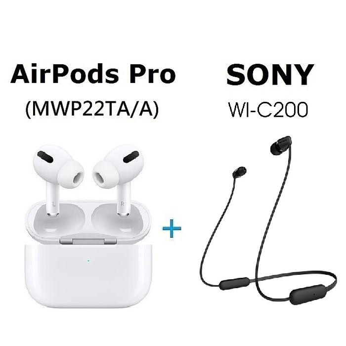 【超值組】Apple原廠 AirPods Pro (MWP22TA/A)+ SONY WI-C200 藍牙耳機-黑