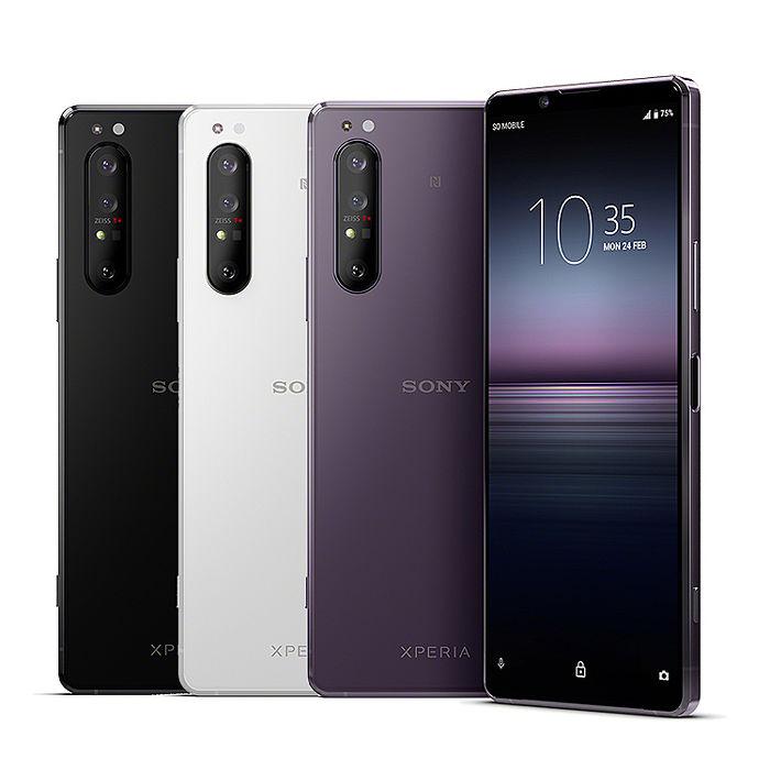 【滿電福袋組】Sony Xperia 1 II 6.5吋三鏡頭智慧型5G手機 (8G/256G) 白