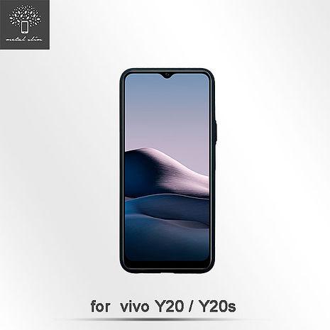 vivo Y20s/vivo Y20霧透撞色邊框保護殼-黑