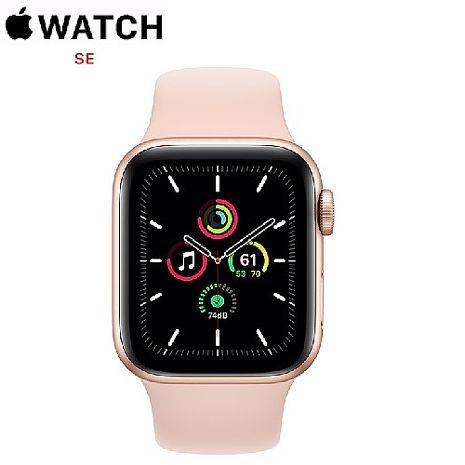【快速出貨】Apple Watch SE GPS 版 44mm 金色鋁金屬錶殼配淺粉紅色運動錶帶 (MYDR2TA/A)