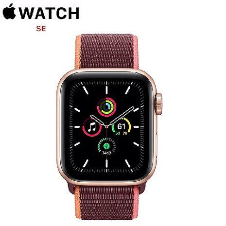【快速出貨】Apple Watch SE GPS + LTE 版 44mm 金色鋁金屬錶殼配梅李色運動型錶環 (MYEY2TA/A)
