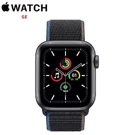 【快速出貨】Apple Watch SE GPS + LTE版 44mm 太空灰鋁金屬錶殼配木炭色運動型錶環 (MYF12TA/A)