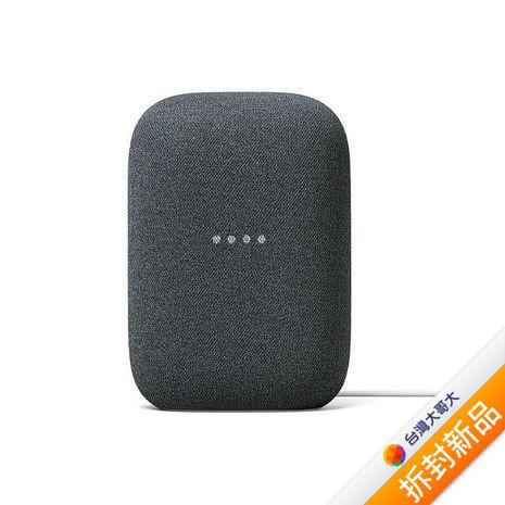 【拆封新品】Google Nest Audio智慧音箱(黑)