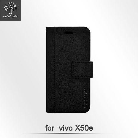 vivo X50e皮質拼接磁扣皮套-黑