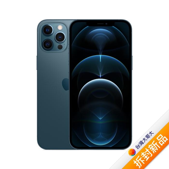 Apple iPhone 12 Pro Max 256G (藍) (5G)【拆封新品】