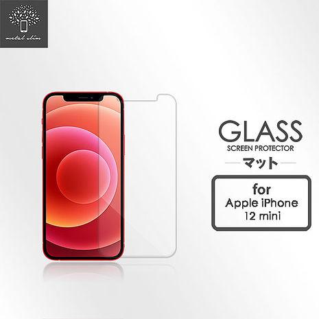 iPhone 12 mini 9H鋼化玻璃保護貼(活動)