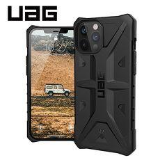 【快速出貨】iPhone 12 Pro Max UAG耐衝擊保護殼-黑