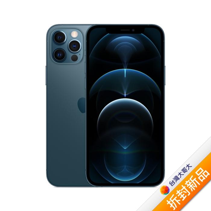 Apple iPhone 12 Pro 128G (藍) (5G)【拆封新品】