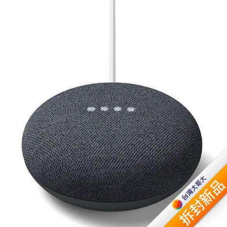 超值二入組_Google Nest Mini 中文化智慧音箱 (石墨黑)【拆封新品】