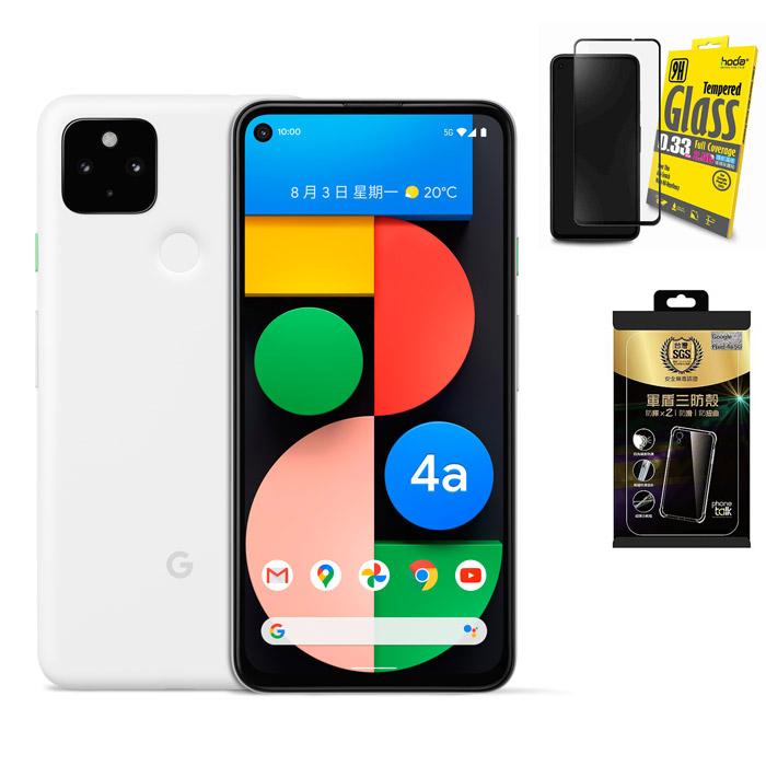 Google Pixel 4a 6G/128G 5G版 就是白【殼套保貼組】