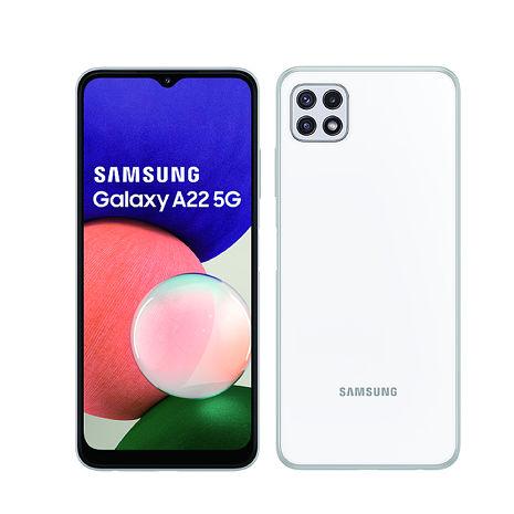 【快速出貨】Samsung Galaxy A22 ( A226) 6.6吋超值5G國民機 4GB/64GB 冰河霧【耳機保護組】