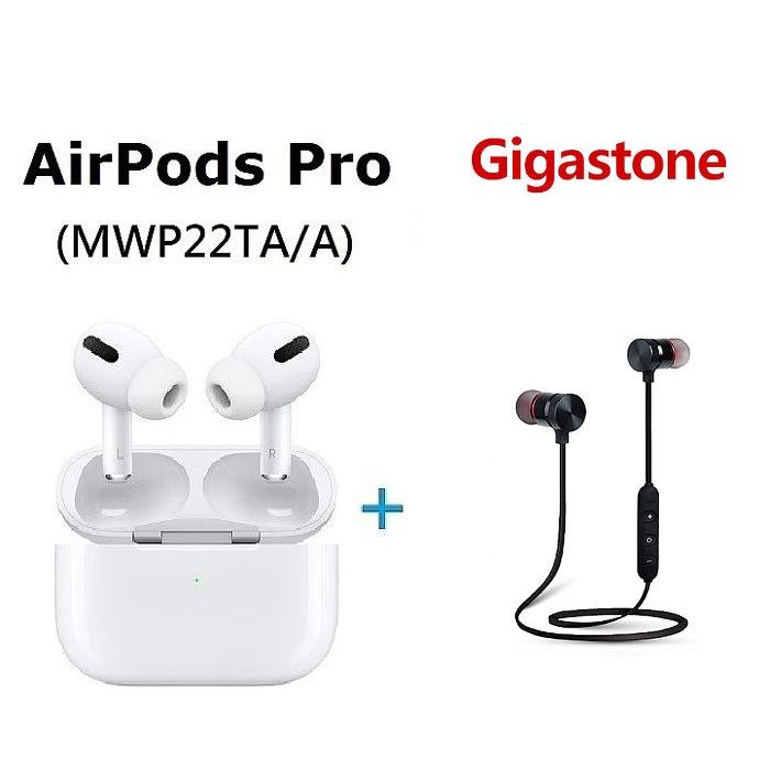 【快速出貨】Apple原廠 AirPods Pro 無線耳機 (MWP22TA/A)+Gigastone GB-5421B 磁吸式運動藍牙耳機-黑