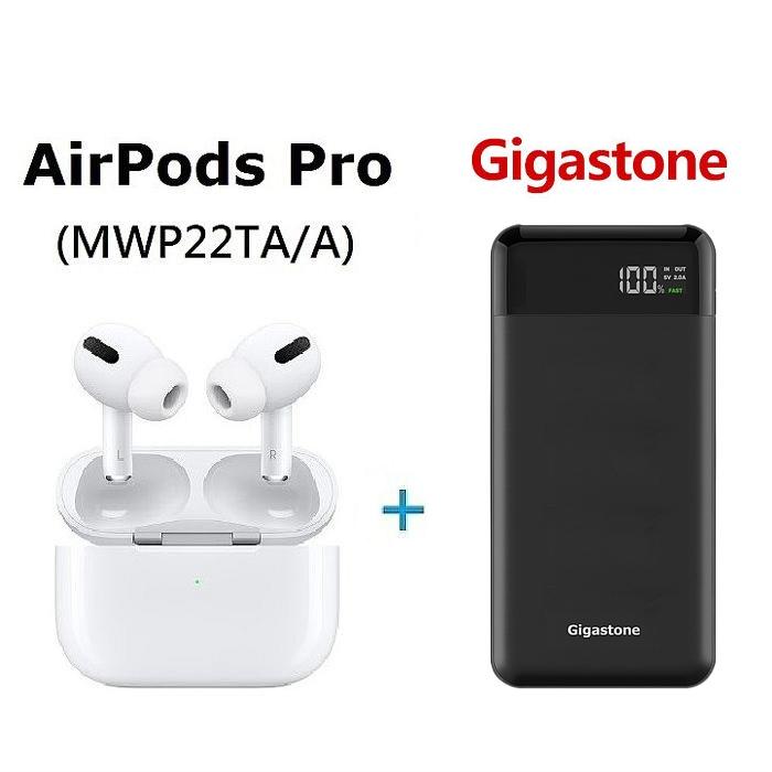 【快速出貨】Apple原廠 AirPods Pro 無線耳機 (MWP22TA/A)+Gigastone PB 8110 10000mAh PD/QC行動電源-黑