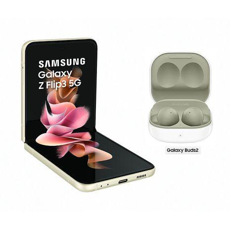 【快速出貨】Samsung Galaxy Z Flip3 5G F7110 8GB/256GB 絲絨白【Galaxy Buds 2組合】
