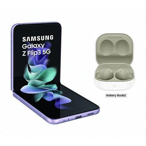 【快速出貨】Samsung Galaxy Z Flip3 5G F7110 8GB/128GB 日落紫【Galaxy Buds 2組合】