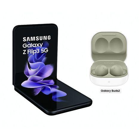 【快速出貨】Samsung Galaxy Z Flip3 5G F7110 8GB/128GB 幻影黑【Galaxy Buds 2組合】