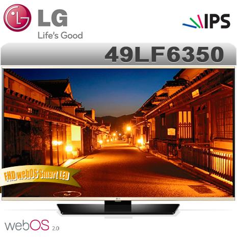 LG樂金 49型FHD webOS Smart LED液晶電視(49LF6350)*送7-11禮券500元