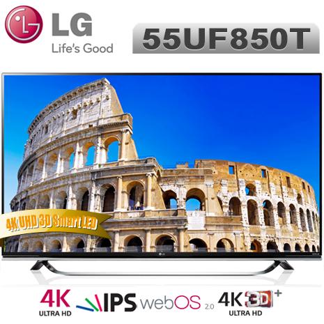 LG樂金 55型 4K UHD 3D Smart LED液晶電視(55UF850T)