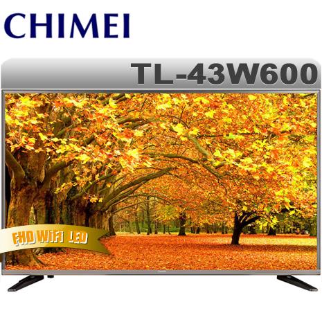 CHIMEI奇美 43吋 FHD廣色域智慧聯網顯示器+視訊盒(TL-43W600)