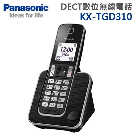 Panasonic國際牌 DECT數位無線電話(KX-TGD310)黑色*送3C拭淨布