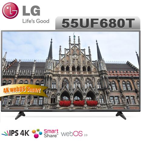 LG樂金 55型4K WebOS Smart LED液晶電視(55UF680T)*送基本安裝+MINI6行動電源(顏色隨機)